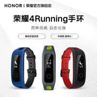 華為科技潮牌HONOR/榮耀手環4Running版運動智能計步防水兩種佩戴跑步計步便攜手表手環5