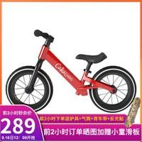 Cakalyen 美國 兒童平衡車自行車滑步車兩輪無腳踏單車12寸