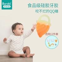 嬰兒磨牙棒牙膠玩具寶寶牙膠收納可水煮硅膠軟3-6-12個月益智新生
