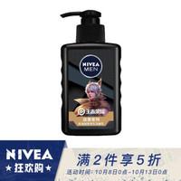 京東PLUS會員 : 妮維雅(NIVEA)男士王者榮耀版深黑DEEP控油細致毛孔潔面乳150ml(洗面奶 深層清潔) *2件