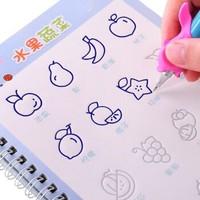 學標 兒童練字帖