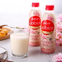 達亦多DyDo乳酸菌飲料 泰國進口櫻花味乳酸菌飲料310ml*12瓶