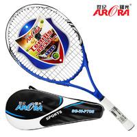 FURRA 世紀曙光 官方正品碳鋁合金網球拍 成人兒童網球拍SG-W-P708# 體育用品單只