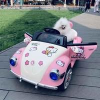 復古甲殼蟲 兒童電動車 四輪汽車