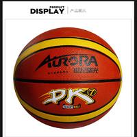 FURRA 世紀曙光 官方正品籃球學校成人青少年比賽專業用球送打氣筒 7號橡膠籃球SG 5537#