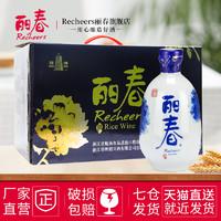 麗春紹興黃酒干型麗春375ml*6瓶整箱手工冬釀干型黃酒紹興花雕