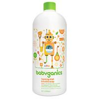 甘尼克宝贝(BabyGanics) 泡沫型奶瓶餐具清洁液补充装 宝宝奶瓶清洁剂(柑橘)946ml