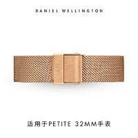 Daniel Wellington 丹尼爾惠靈頓女士時尚14mm米蘭金屬編織表帶
