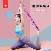 勞拉之星空中瑜伽繩訓練帶開肩駝背拉伸帶拉筋分段輔助健身初學者