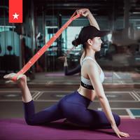 勞拉之星瑜伽伸展帶分段輔助彈力帶兒童初學者舞蹈訓練拉筋開肩背