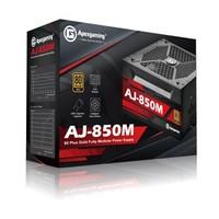 31日0点:Apexgaming 艾湃电竞 AJ-850M 额定850W 电源(80PLUS金牌/全模组/十年质保)