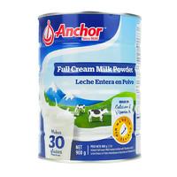 安佳(Anchor) 全脂高鈣成人奶粉 900g/罐 進口奶粉 學生奶粉 澳大利亞進口