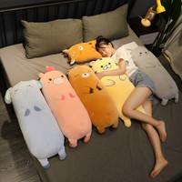 可愛動物長條睡覺抱枕毛絨玩具   70厘米 五款可選
