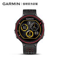 Garmin佳明Forerunner235心率GPS跑步智能多功能運動支付手表旗艦