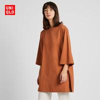 UNIQLO 优衣库 426084  女士宽松长衫