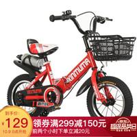 兒童自行車可折疊閃光輪