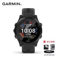 Garmin佳明 forerunner945鐵人三項運動智能手表全彩地圖脈搏血氧離線音樂跑步支付腕表50防水 黑色