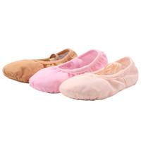 佐格瑪   舞蹈鞋芭蕾鞋