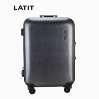 LATIT 全PC铝框旅行拉杆箱 拉丝银色 22寸