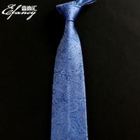 efancy真絲領帶男正裝商務手打上班面試禮盒裝
