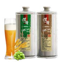 擺譜 青島原漿鮮啤 黃啤酒 白啤酒