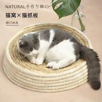 四季通用中型貓狗通用磨爪睡覺貓窩貓爪板耐用天然草編織易清潔碗