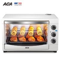 ACA蒸汽式電烤箱32L新一代全自動多功能家用小型烘焙ATO-MS32G