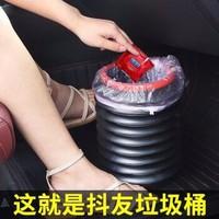 車載垃圾桶垃圾袋汽車內用可折疊伸縮