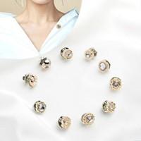 奇美拉 10件套免縫防走光可調節拆卸胸針暗扣女襯衫開衫裝飾紐扣