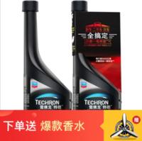 雪佛龍/CHEVRON 新升級特勁TCP汽油添加劑 燃油寶