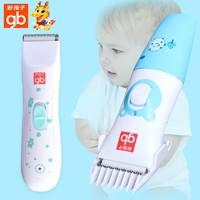 gb 好孩子 嬰兒理發器