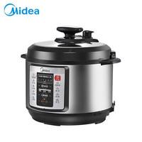 前500名:Midea 美的 MY-CD5026P 一鍋雙膽 5L電壓力鍋