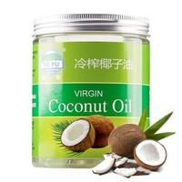 椰富 YEFU 海南特產 冷壓初榨椰子油 食用油烘焙原料 500ml *3件