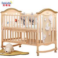 貝唯他 Bebivita 實木無漆寶寶嬰兒床