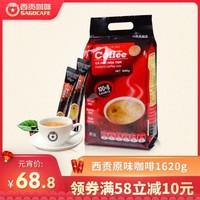 越南進口西貢咖啡三合一速溶咖啡粉原味咖啡沖飲108條1620克袋裝 *2件