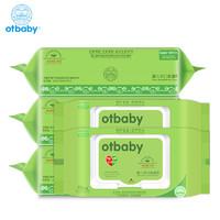 otbaby 嬰兒手口濕巾 80抽 5包