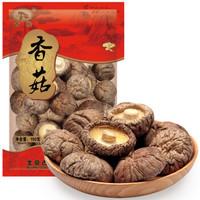 古松(gusong)干貨蘑菇食用菌 菌菇香菇150g *2件