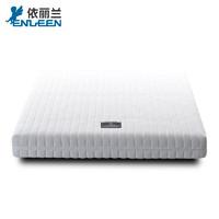 依麗蘭床墊22cm 天然乳膠床墊 邦尼爾彈簧床墊 可拆洗針織面料 可定制尺寸 簡約現代臥室家具 曼尼亞