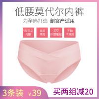 諾宜 孕婦內褲