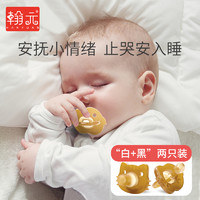 寶寶全硅膠嬰兒安撫奶嘴