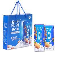 露露杏仁露禮盒裝植物蛋白飲料250ml*10盒