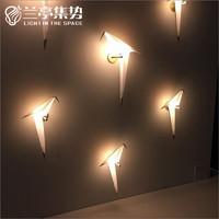 蘭亭集勢后現代壁燈創意個性小鳥簡約北歐設計師千紙鶴臥室書房燈