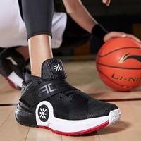 LI-NING 李寧 ALL CITY 7 ABAN047 男子減震籃球鞋