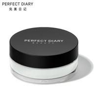 京東PLUS會員 : Perfect Diary 完美日記 礦物控油絲滑蜜粉 山茶花 7g *5件