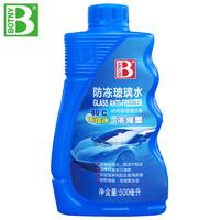 Botny 保賜利 B-2075 汽車防凍玻璃水 -80℃ 500ML