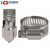 304不銹鋼喉箍卡箍管卡管夾抱箍管箍活箍水管油煙機洗衣機煤氣管