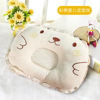 新安代 彩棉嬰兒定型枕