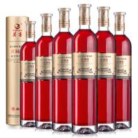 莫高冰酒 啟宇莊園冰紅葡萄酒紅酒甜酒 500ml*6瓶整箱裝