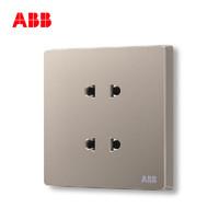 ABB 開關插座無框軒致朝霞金墻壁插座面板四孔插座AF212-PG *5件