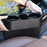 科瑞   汽車座椅縫隙儲物盒  水杯架  米色 固定膠圈